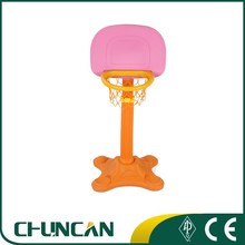 2017 High Quality Indoor Adjustable Plastic Basketball Stand for Kindergarten