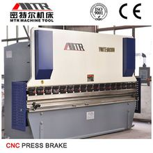 WC67K cnc carbon steel/aluminum/stainless steel bending machine for metal sheet press brake swing arm