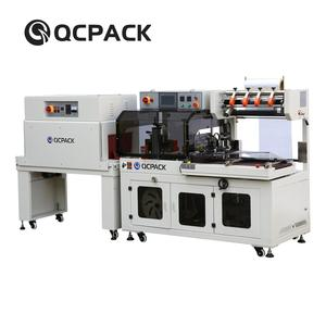 New Condition and Medical Application shrink packaging machine