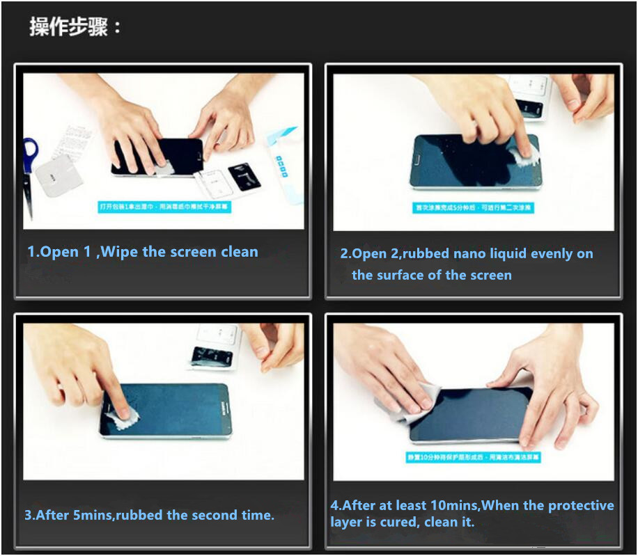 Hi-Tech 9H Hardness Nano Liquid Screen Protector for Tablets / Smartphones / Curved Screens / Laptop