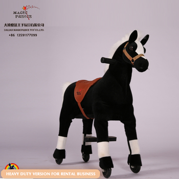 mechanical riding horse Simulator horse riding toy horse pony on wheels for kids riding