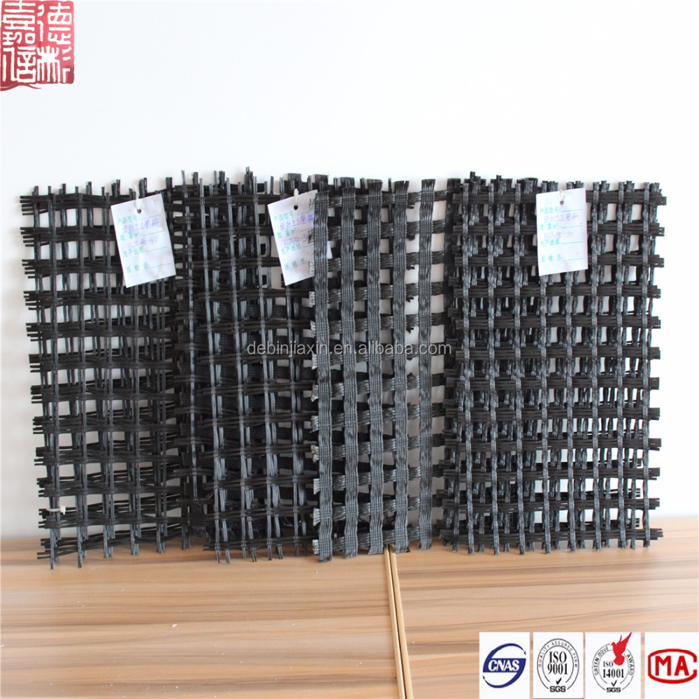 Warp Knitting Fiber-glass Geogrid For Slope Retaining Wall