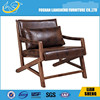 2015 New design swivel modern leisure chair, leather relax chair A031