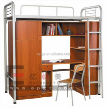 Metal Bunk Bed Bracket Suppliers And Manufacturers At Alibaba