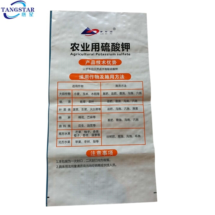 Custom Dimension Size 50kg Polypropylene Pp Woven Bag Of Flour
