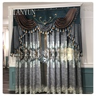 Ladder Rope Fringe Decoration Embroidered Blind Curtain