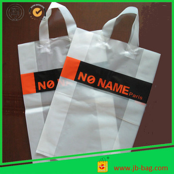 2 Mil Matt High Density Plastic Merchandise Bags Ping Bag Clear Frosted