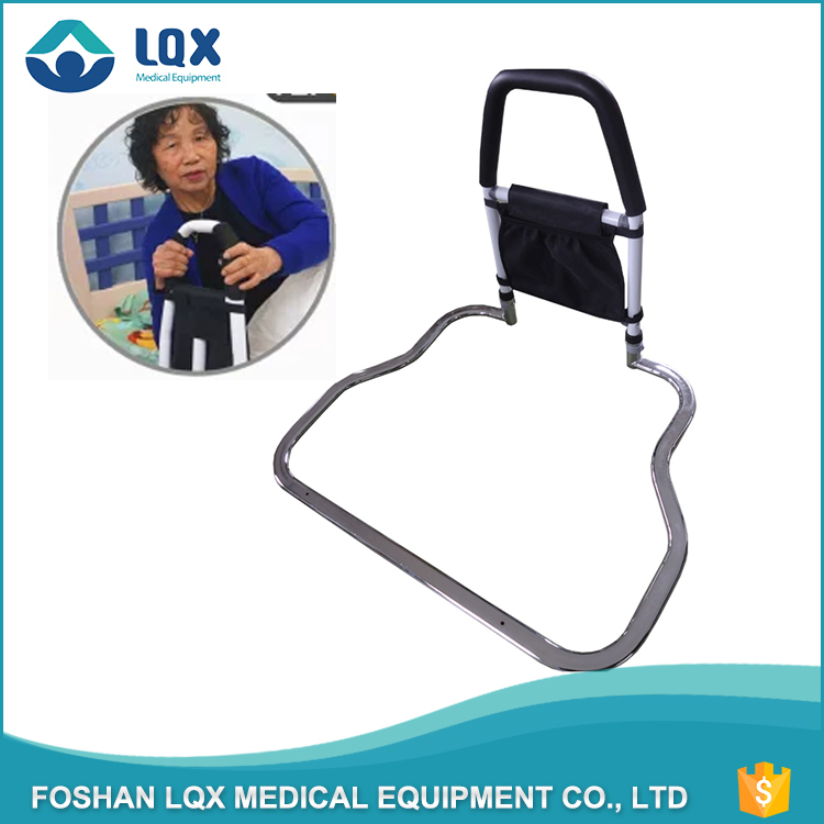 710*550*510MM Iron safety guard rail for hospital bed With Store content bag and armrest