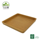 Wooden Tray made from beech wood customized size