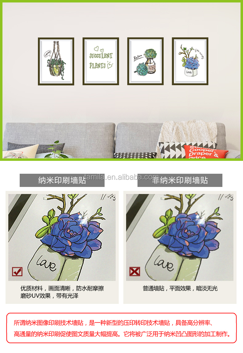 Hot sale succulent plant Photo frame drawing DIY TV background living room decor wall sticker self adhesive wallpaper