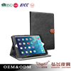 Ultra Slim Sleep Awake case for iPad Air 2 with Card Slots