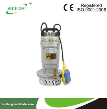 Household Submersible Water Motor Pump Price 1 Hp Buy