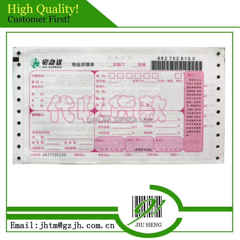 sample invoice printing sample invoice printing suppliers and manufacturers at alibabacom