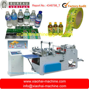 PVC shrink sleeve Cutting Machine for mineral water labels for 5 gallon bottle