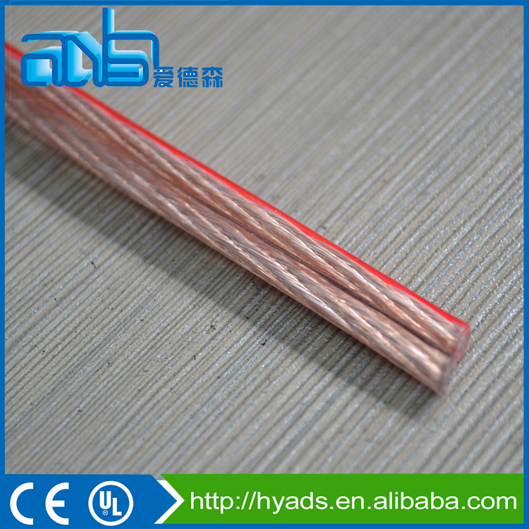 Good quality copper speaker coil wire/cable 2 cores 4 cores