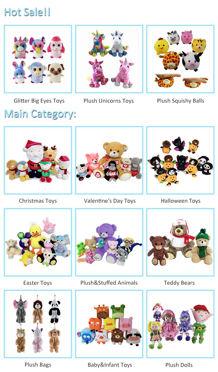 Дети Образование игрушки