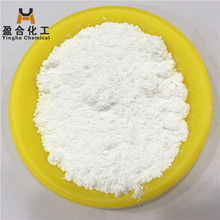 YH WFA fine powder of calcined alumina with msds