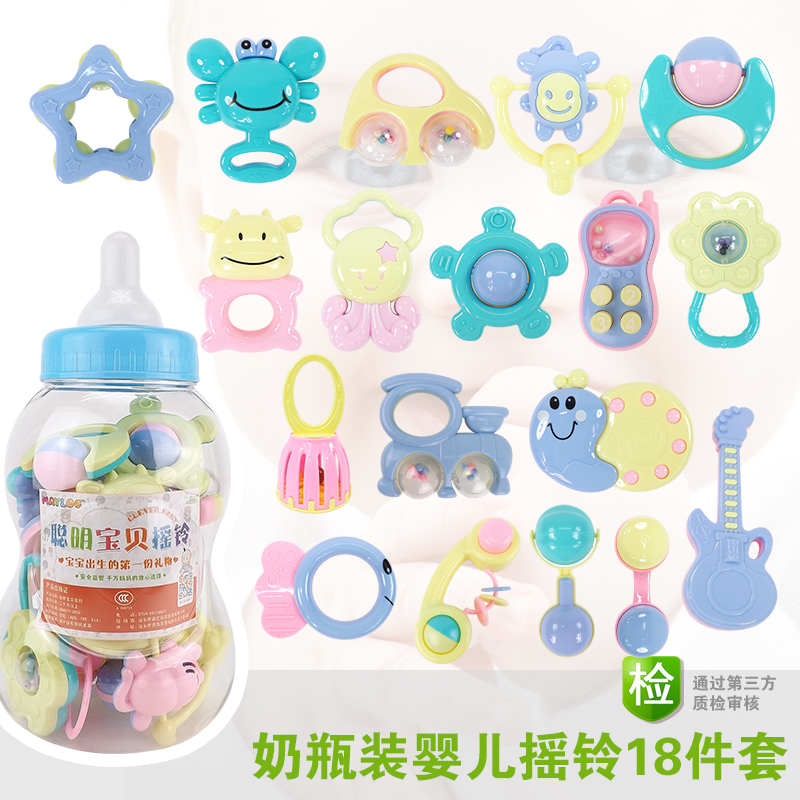 Babies Toys For Baby Boy