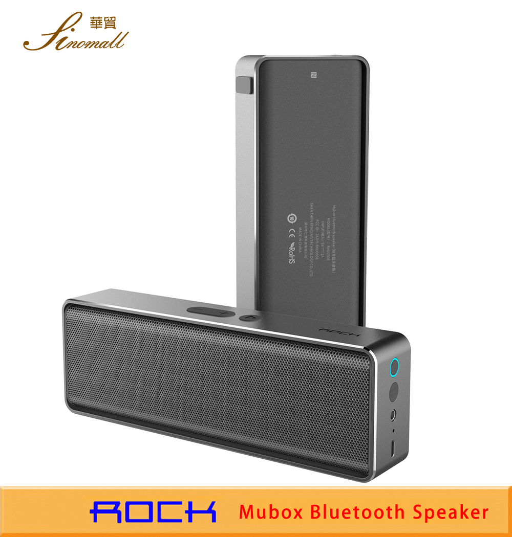 Table Speaker Card Inserts 4: Protable Mini Rock Mubox Bluetooth Speaker NFC 3.5mm Jack