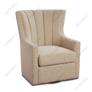 French fabric beige leisure armchair/lounge chair/arm chair