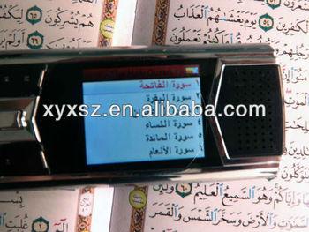 Holy Quran With Urdu Translation Free Download Al Quran Digital Mp3 M18 -  Buy Digital Al Quran With Tamil Translation,Quran With Tamil