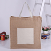Chinese supplier eco firndly fashion hot sale wholesale jute sack bag with pocket without printing for promotion product