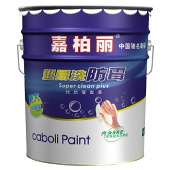 Caboli Strong Waterproof Bathroom Wall Colors Paint On Sale In Dragon Boat Festival Buy Bathroom Wall Color Bathroom Colors Bathroom Wall Colors