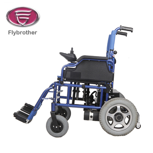 Small order export karma power wheelchair
