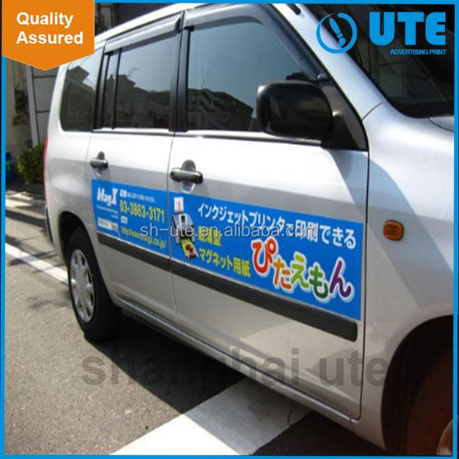 Car Advertising Magnet