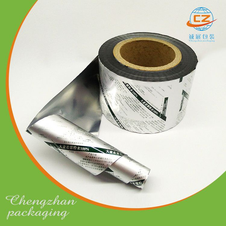 Print pack pharma grade ptp aluminum foil for drug blister packing