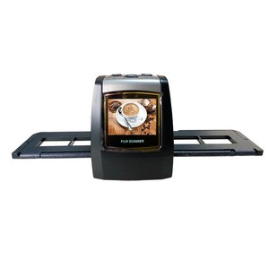12mp negative 35mm film scanner with 2.4'' TFT color display