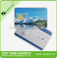 Wholesale CDMA Test UIM Card for mobile phone