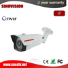 /product-detail/hisilicon-hi3516c-wifi-p2p-wireless-2mp-ip-camera-60488864132.html