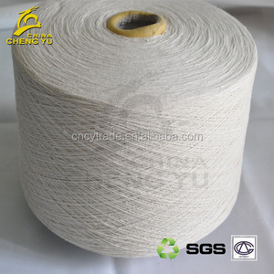 hairy color cotton yarn for knitting machine