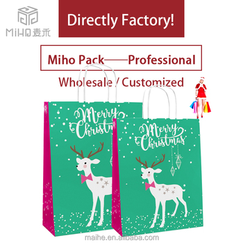 custom bulk christmas paper gift bags with handles wholesale