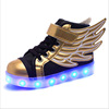 Hot Sale Light Kids Wings USB Charge Lamp Child Colorful LED Shoe