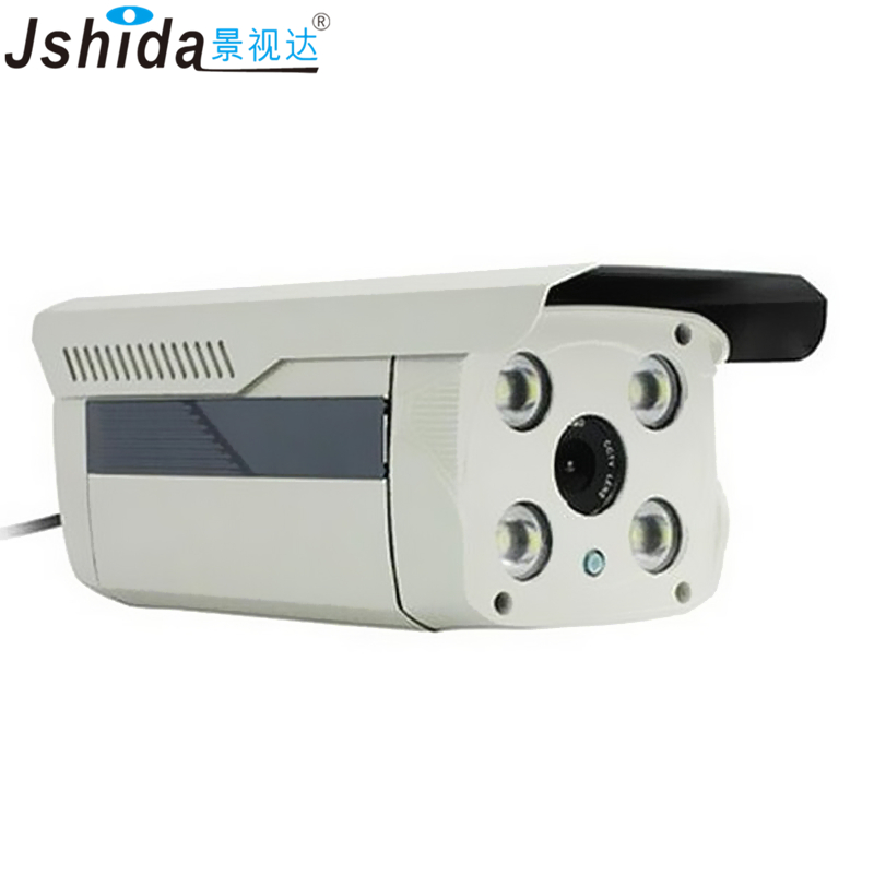 3.0MP Full HD IP Camera Outdoor Network P2P CCTV <strong>Security</strong> IR 70m Night Vision with POE