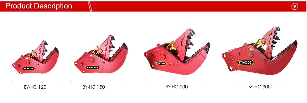 Chinese Good Quality High Efficient  Concrete Crusher mini excavator pulverizer and hydraulic shears for excavators