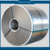 High Quality Low Price Galvanized Steel Coil/Galvanzied Steel Sheet/Prepainted Galvanized Steel Coils