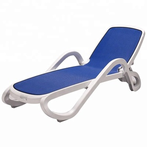 hot sale outdoor garden furniture swim pool plastic lounger with cushion high quality