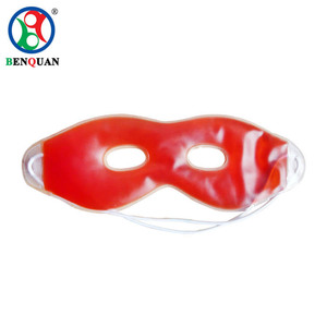 2017 anti wrinkle magic cold gel pack face mask