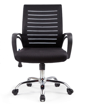 Frank Tech office chair mesh back office swivel chair foshan commercial furniture