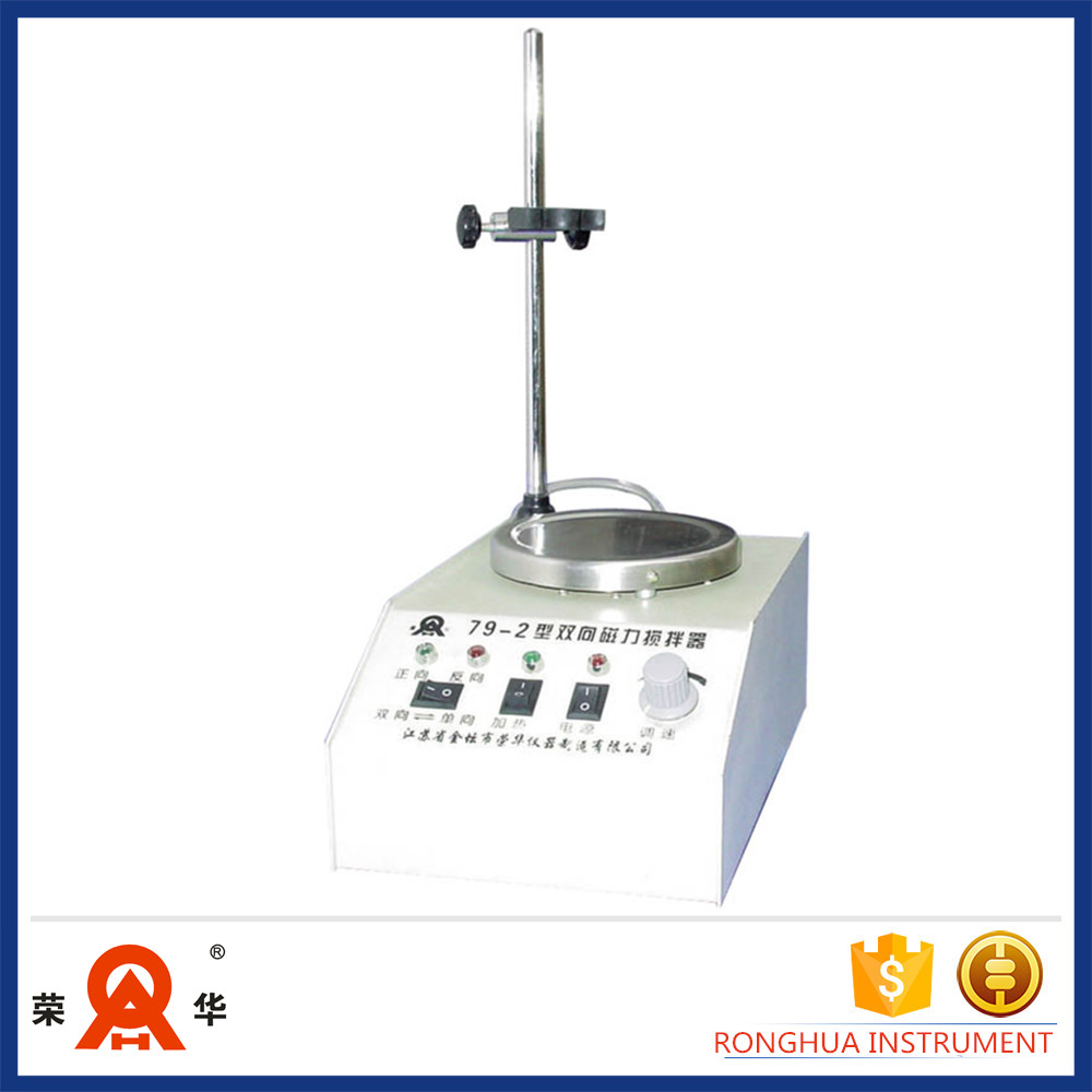 Industrial or laboratory hot plate magnetic stirrer