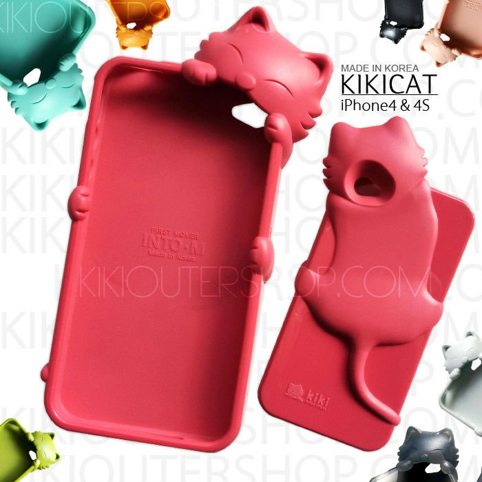 big sale 374fd ec691 Korea Phone Case For Apple Iphone 4s - Buy Korea Phone Case For Apple  Iphone 4s,Smartphone Case,Housing Case For Iphone Product on Alibaba.com