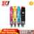Supricolor Good price compatible ink cartridge replacement for hp 670xl