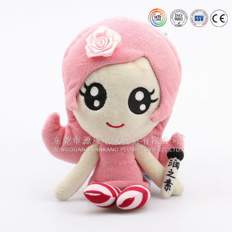 Oem/odm Love U Soft Toys Making Patterns