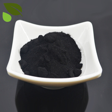 99% solubility 65% humic acid as compound NPK base fertilizer