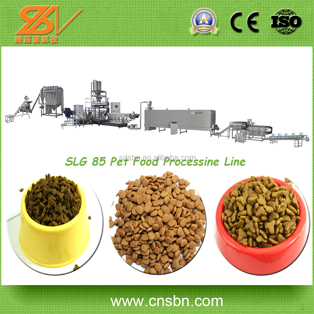 animal pellet feed machine dog food extrusion equipment