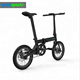 CE en14764 approved folded e-bike best electric scooter 16'' cheap price ebike