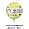 Party Supplies Aluminium Foil Balloon Party Decorations Round emoji balloons